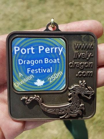 PortPerry2016